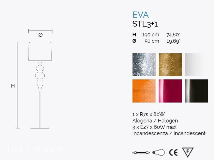 купить торшер EVA STL3+1 masiero в сочи
