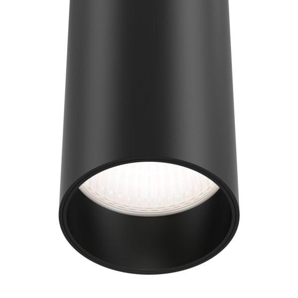 Подвесной светильник FOCUS LED P071PL-L12B4K