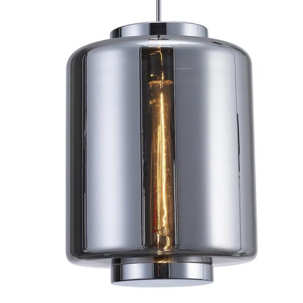 Подвесной светильник JARRAS mantra